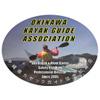 沖縄県カヤック・カヌーガイド協会